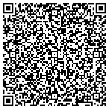 QR-код с контактной информацией организации Отбасы и К, ТОО
