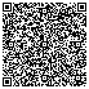 QR-код с контактной информацией организации Арсенал инжиниринг, ТОО