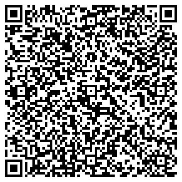 QR-код с контактной информацией организации Base Engineering (Бэйс Инжиниринг), ТОО