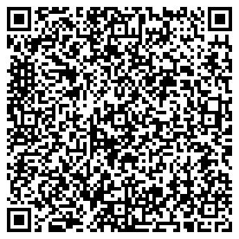 QR-код с контактной информацией организации Елес Астана, ТОО