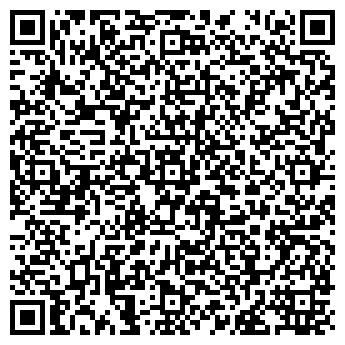 QR-код с контактной информацией организации Жунисбеков Еркин, ИП
