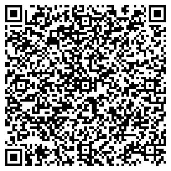 QR-код с контактной информацией организации RMA Kazakhstan, ТОО