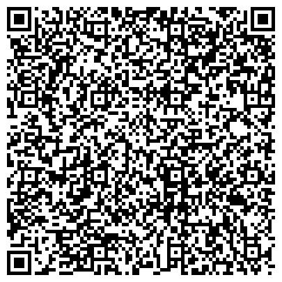 QR-код с контактной информацией организации Central Asia Commercial Equipment Limited (Централ Азия экюпмент лимитед), ТОО