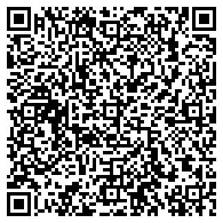 QR-код с контактной информацией организации Energy, ТОО