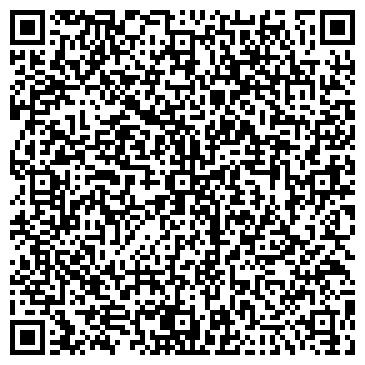 QR-код с контактной информацией организации Крэк, АО