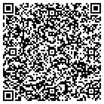 QR-код с контактной информацией организации Универсал Трейд, ИП