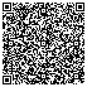 QR-код с контактной информацией организации Bumar (Бумар), ТОО