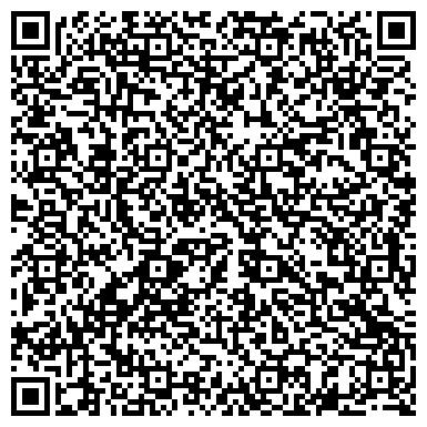 QR-код с контактной информацией организации Белтрансгаз, ОАО Осиповичское УМГ