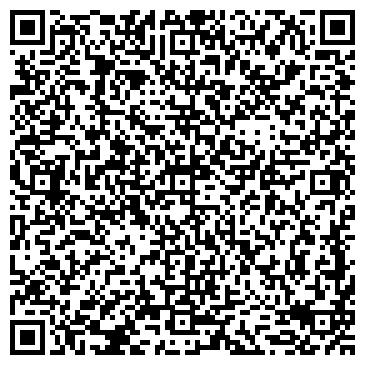 QR-код с контактной информацией организации Интерснаб Gas, ТОО