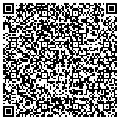 QR-код с контактной информацией организации Аян - Актау, ТОО