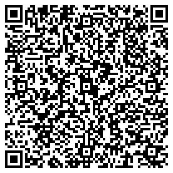 QR-код с контактной информацией организации КазНефтеГазТрейдинг, ТОО