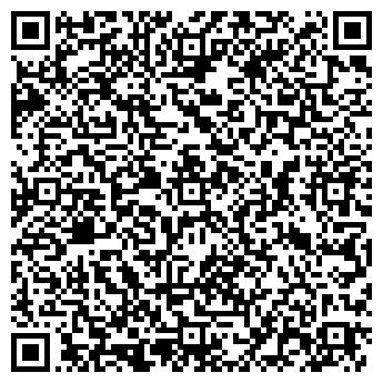 QR-код с контактной информацией организации Орда сервис, ТОО