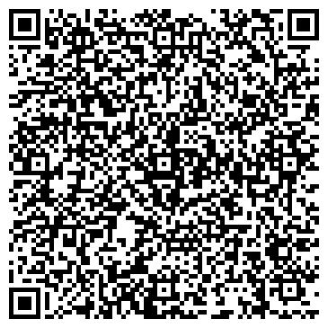 QR-код с контактной информацией организации Азиаш, ТОО