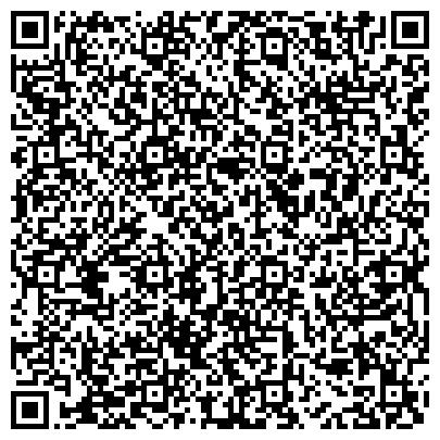 QR-код с контактной информацией организации Iron Consentrate Company (Айрон Консентрат Компани), ТОО