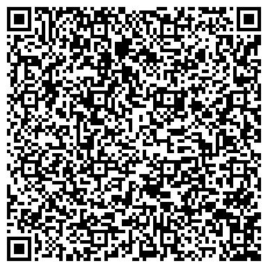 QR-код с контактной информацией организации Холдинговая компания Арсенал КФ, ТОО