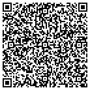 QR-код с контактной информацией организации Мозырьсоль, ОАО