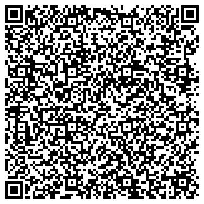 QR-код с контактной информацией организации Карагандинский коммерческий посредник, ТОО