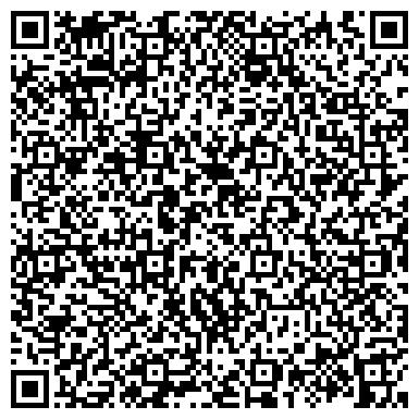 QR-код с контактной информацией организации Косчагилская Нефтяная Компания, ТОО
