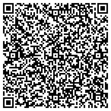 QR-код с контактной информацией организации Штиф, ТОО