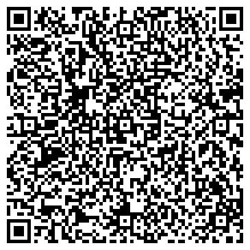 QR-код с контактной информацией организации Шельф, ТОО