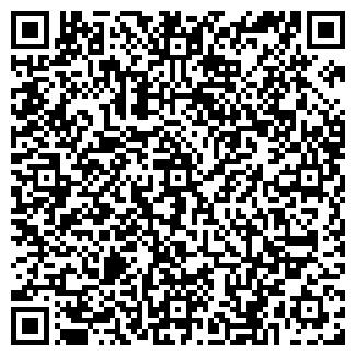 QR-код с контактной информацией организации Транс-оил, ТОО