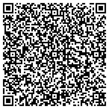 QR-код с контактной информацией организации Баррель дк, ТОО