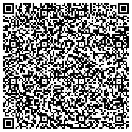 QR-код с контактной информацией организации Западно-Казахстанская распределительная электросетевая компания, АО