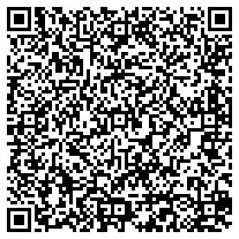 QR-код с контактной информацией организации Наша нафта, ООО
