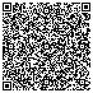 QR-код с контактной информацией организации Bee Oil Mining (Би Оил Майнинг), ТОО