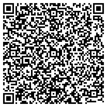 QR-код с контактной информацией организации Агростройтех, ТОО
