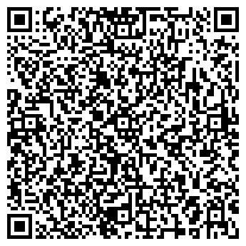 QR-код с контактной информацией организации Триалком, ТОО