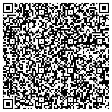 QR-код с контактной информацией организации Кармехмаш, ТОО