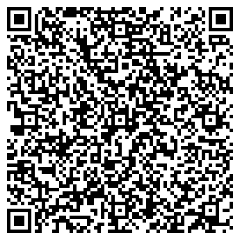 QR-код с контактной информацией организации СП Южгеофизприбор, ТОО