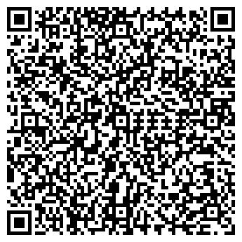 QR-код с контактной информацией организации Али Раззак, ТОО