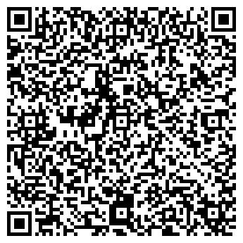 QR-код с контактной информацией организации Горпромснаб, ТОО