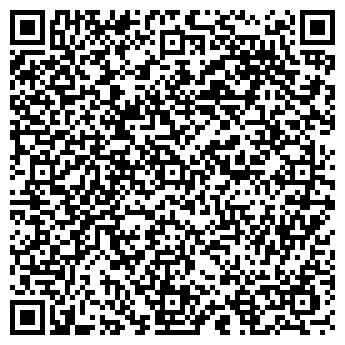 QR-код с контактной информацией организации Массагет плюс, ТОО