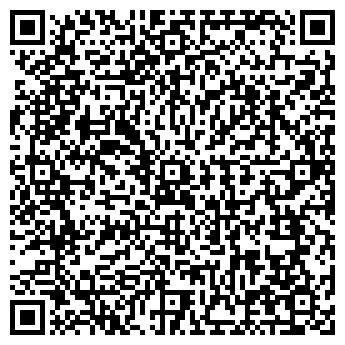 QR-код с контактной информацией организации Dramex, ТОО
