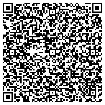 QR-код с контактной информацией организации Aqualuxe (Аквалюкс), ТОО