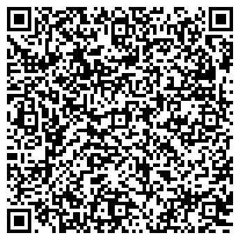 QR-код с контактной информацией организации Штрек LTD (ЛТД), ТОО