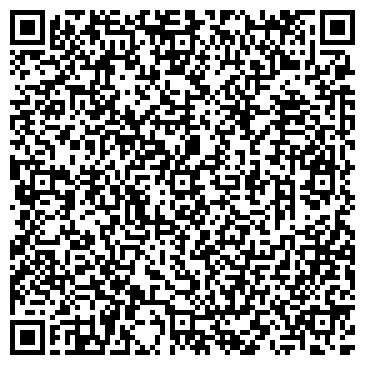 QR-код с контактной информацией организации Виптекс, ТОО