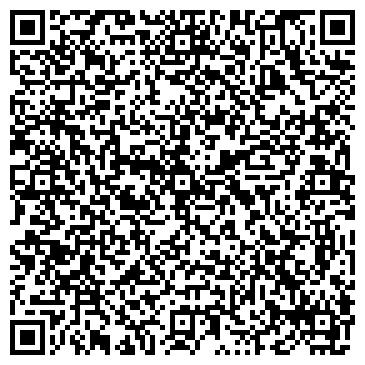 """QR-код с контактной информацией организации """"Си Бриз"""", ООО"""