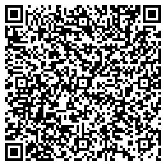 """QR-код с контактной информацией организации ТОО """"Три ЭС"""""""