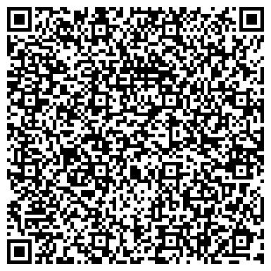 QR-код с контактной информацией организации Aziy Compogum (Ази Компогам), ТОО