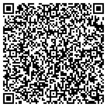 QR-код с контактной информацией организации Адал, ТОО