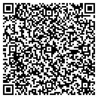 QR-код с контактной информацией организации Бортас, ТОО
