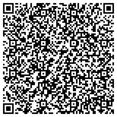 QR-код с контактной информацией организации Стенер Лайф UK, ТОО