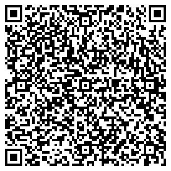 QR-код с контактной информацией организации Союз-Техпоставка, ТОО