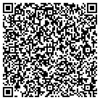 QR-код с контактной информацией организации ЭЛЕКОН НТЦ
