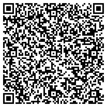 QR-код с контактной информацией организации Строймехкомплект, ООО