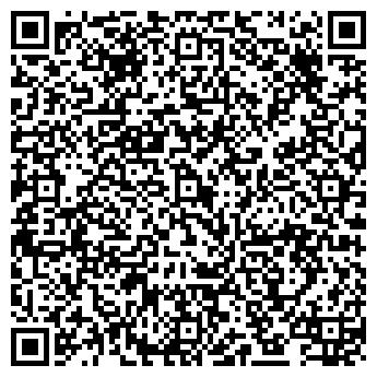 QR-код с контактной информацией организации АлматыОРгсинтез, ТОО